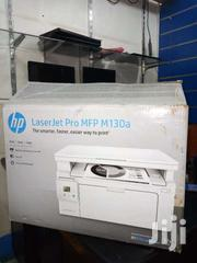New!All In One HP Laserjet Faster Printer | Commercial Property For Sale for sale in Central Region, Kampala