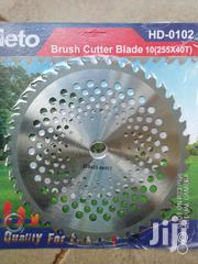 Brush Cutter Blade | Farm Machinery & Equipment for sale in Central Region, Kampala