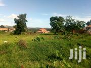 Kira 27decimals With Ready Title | Land & Plots For Sale for sale in Central Region, Kampala