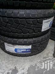 Source Of All Tyres Sizes | Vehicle Parts & Accessories for sale in Central Region, Kampala