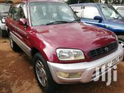 Toyota RAV4 1999 Red | Cars for sale in Central Region, Kampala