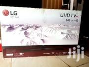 LG Uhd 4K TV 43 Inches | TV & DVD Equipment for sale in Central Region, Kampala