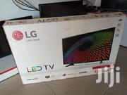 Brand New LG Led Digital TV 43 Inches | TV & DVD Equipment for sale in Central Region, Kampala
