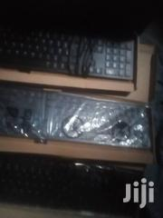 Dell Keyboards | Computer Accessories  for sale in Central Region, Kampala