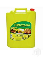 Mukwano Vegetable Cooking Oil 20L | Meals & Drinks for sale in Central Region, Kampala