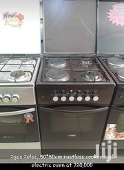 2gas 2electric Rustless Electric Oven Cooker | Kitchen Appliances for sale in Central Region, Kampala