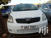 Toyota Corolla 2003 White | Cars for sale in Central Region, Kampala