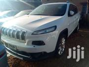 JEEP CHEROKEE UBB 2015 | Cars for sale in Central Region, Kampala
