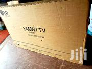 Brand New Lg 55inch Uhd 4k Suhd Tv | TV & DVD Equipment for sale in Central Region, Kampala
