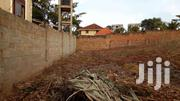 A Plot Of 25 Decimals For Sale In Kyambogo At 400m | Land & Plots For Sale for sale in Central Region, Kampala