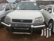 Toyota RAV4 1998 Cabriolet Gray | Cars for sale in Central Region, Kampala