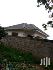 House for Sale in Kajjansi | Houses & Apartments For Sale for sale in Central Region, Wakiso