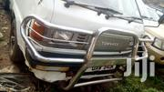 Toyota Toyoace 1998 White | Trucks & Trailers for sale in Central Region, Kampala