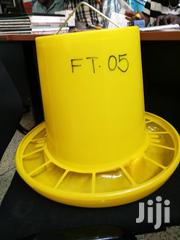 Poultry Chicken Feeders In Yellow | Farm Machinery & Equipment for sale in Central Region, Kampala