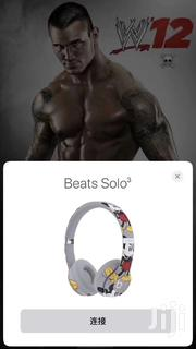 Beats Solo 2,3 | Audio & Music Equipment for sale in Central Region, Kampala