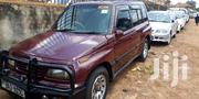 Suzuki AP 1996 Red | Cars for sale in Central Region, Kampala