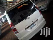 Toyota Voxy 2005 Gray | Cars for sale in Central Region, Kampala