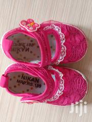 Girl Shoes From India | Children's Shoes for sale in Central Region, Kampala