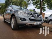 New Mercedes-Benz M Class 2011 Gray | Cars for sale in Central Region, Kampala