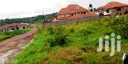 Strategic Plot Of With Ready Title For Sale | Land & Plots For Sale for sale in Central Region, Wakiso