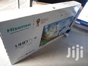Brand New Hisense 4K UHD Smart Tv 50 Inches | TV & DVD Equipment for sale in Central Region, Kampala