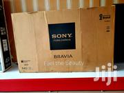 Brand New Sony Bravia Digital Satellite Led Tv 32 Inches | TV & DVD Equipment for sale in Central Region, Kampala