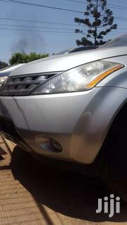 Nissan Murano | Cars for sale in Central Region, Kampala