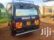 Tour Van Toyota Hiace For Sale | Cars for sale in Central Region, Kampala