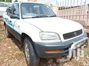 Toyota RAV4 1997 White | Cars for sale in Central Region, Kampala