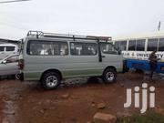 Tour Van For Sale | Cars for sale in Central Region, Kampala