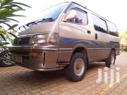 Toyota HiAce 1996 Gold | Cars for sale in Central Region, Wakiso