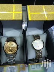 Your Lady's Designer Watches | Watches for sale in Central Region, Kampala