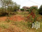 Land In Najjera For Sale | Land & Plots For Sale for sale in Central Region, Kampala
