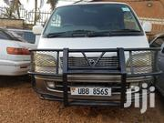 Toyota 1000 1995 Gray | Cars for sale in Central Region, Kampala