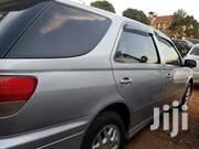 Toyota Vista 1995 Silver | Cars for sale in Central Region, Kampala