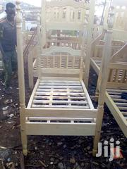 Single Net Bed | Furniture for sale in Central Region, Kampala