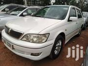 Toyota Vista Adeo UAZ | Cars for sale in Central Region, Kampala
