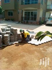 Pavers For You | Building & Trades Services for sale in Central Region, Kampala