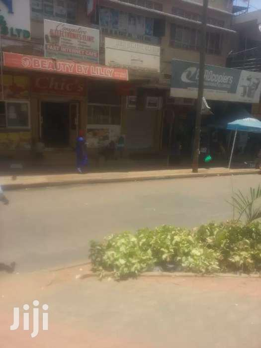 Archive: Prime Shop For Rent In Kampala Town