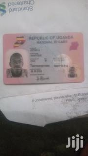 Several Jobs   Other CVs for sale in Central Region, Kampala