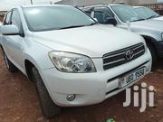 Toyota RAV4 2008 2.4 White | Cars for sale in Central Region, Kampala