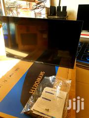 Brand New 32inch Skyworth Digital Satellite Led Tvs | TV & DVD Equipment for sale in Central Region, Kampala