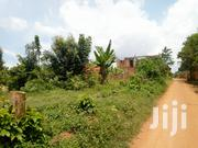 Land for Sale in Kira-Bulindo 25 Decimals | Land & Plots For Sale for sale in Central Region, Kampala