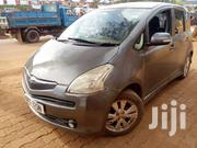 Toyota Ractis 2005 Gray | Cars for sale in Central Region, Mukono