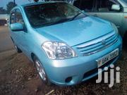 Toyota Raum 2002 Blue | Cars for sale in Central Region, Kampala