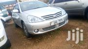 Toyota Allion 2002 Silver | Cars for sale in Central Region, Kampala