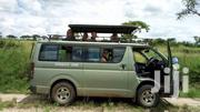 Safaris&Tours In Uganda | Travel Agents & Tours for sale in Central Region, Kampala