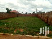 Land For Sale Kyanja 15 Decimals | Land & Plots For Sale for sale in Central Region, Kampala