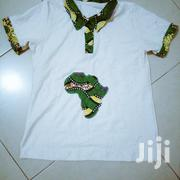 Raji Store Ug | Clothing for sale in Central Region, Mukono