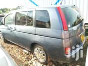 New Toyota ISIS 2006 Gray   Cars for sale in Central Region, Kampala